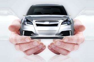 Calcular Seguro de Carros